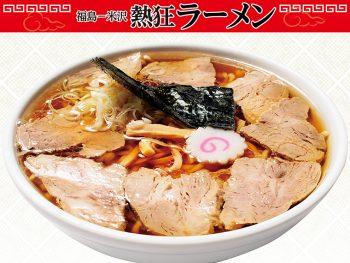 確かな旨みの透き通ったスープ。自家製の中太麺との相性は抜群