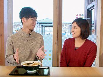 CJ別冊『福島-米沢 熱狂ラーメン』掲載店を食べ歩き!