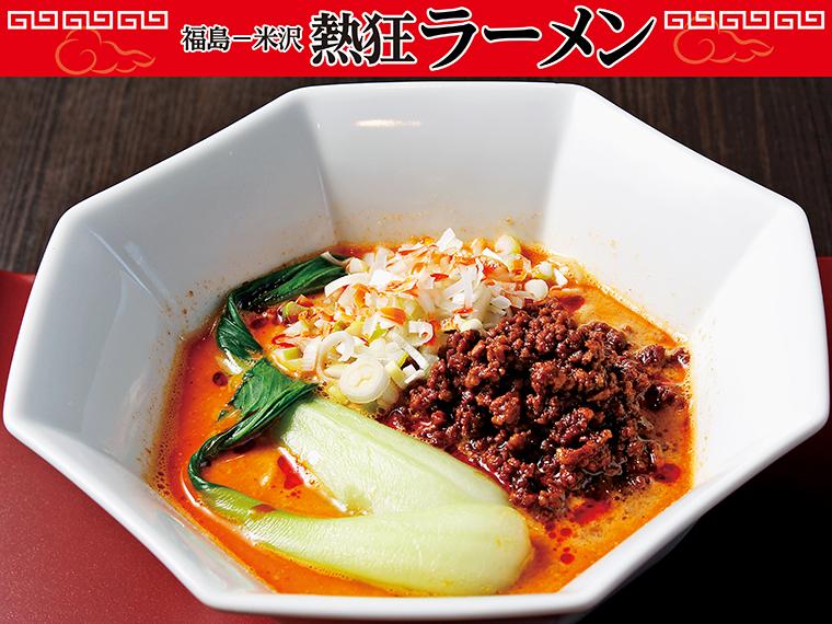 【福島市】中華DINING 龍の壺(つぼ)