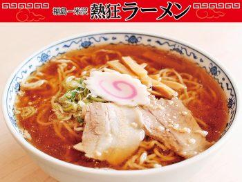 歴史ある自家製麺と本格スープ。しみじみとおいしい一杯