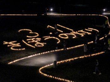 いわき市で、東日本大震災の慰霊と鎮魂、復興を願いキャンドルに火を灯そう