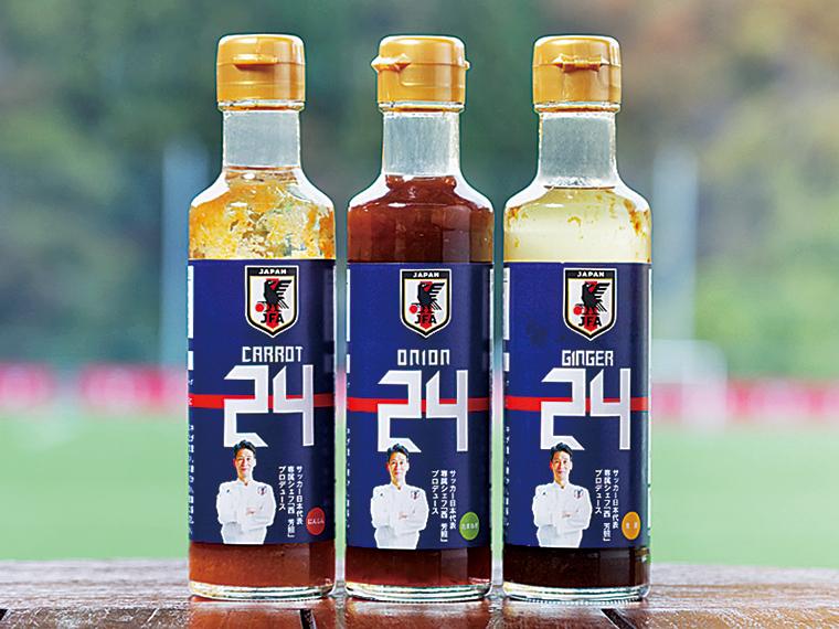 西シェフプロデュース、日本サッカー協会公式商品「ドレッシング・ステーキソース」(1本各540円)。オニオン、ジンジャー、キャロットの3種類がある