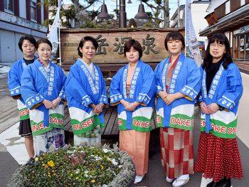 岳温泉の女将が様々な催しでおもてなし
