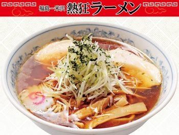 コシのある中太麺に合う、コクと味わいのあるスープ