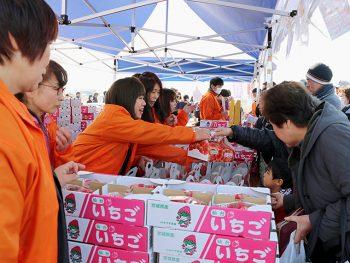 特産品イチゴの無料試食会も!亘理町の地産品勢ぞろいのイベント