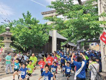 信夫山を爽やかに駆け抜けよう!「パークランニングレース」開催