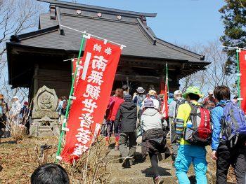 白河市・関山の山開きで木守札を贈呈!豚汁振る舞いやステージイベントも