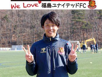 2019シーズン 橋本拓門選手インタビュー