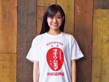 飯坂温泉名物「ラヂウム玉子」の包み紙がTシャツになって登場‼