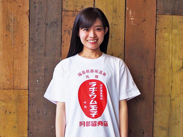 「ラヂT」(2,500円)を着て、世界にラヂウム玉子愛をアピール