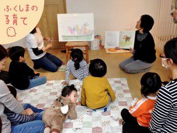 親子で英語の絵本と歌を楽しもう!