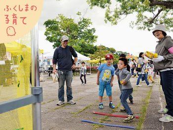 「みずいろ公園」で遊びコーナー&イベント充実のキッズイベント