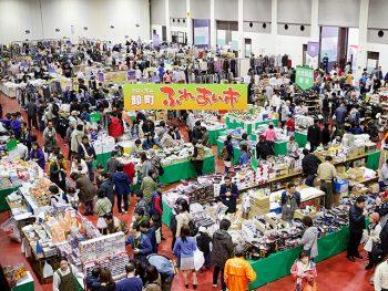 日本最大級の問屋街「仙台卸商センター」で買い物できる特別な2日間!