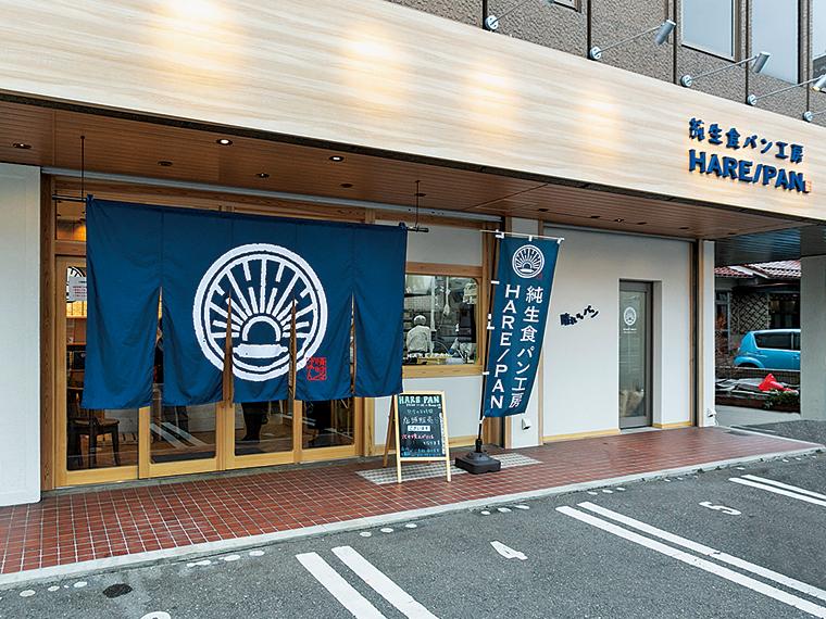 東北出店は2019年3月現在、郡山店のみ。店名由来の「晴れ時々パン」を表現したロゴ入りの大きなのれんが目印