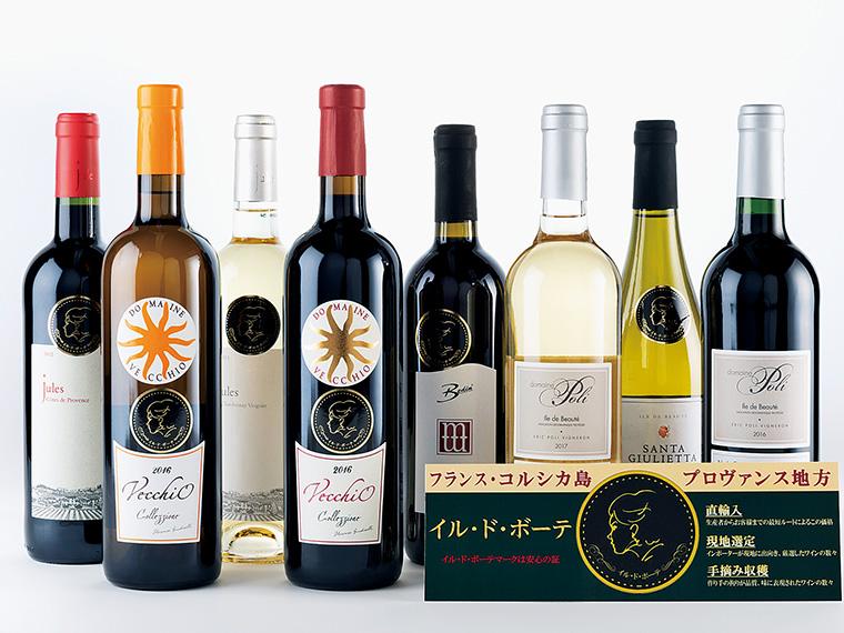 「食卓で気軽にワインを楽しんでほしい」と1,350円(税別)からの品揃え。テキシドアさんの横顔シールが目印