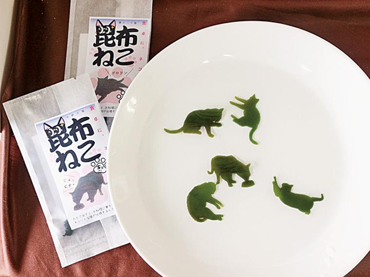 『むろうどん製麺所』昆布ねこ(3個セット)【5名様】