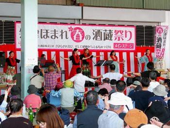 喜多方市「ほまれ酒造」で酒蔵祭り!「からはし」の限定販売も