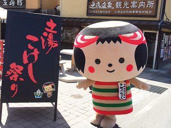 抽選会にこけし絵付け…春の福島市・土湯温泉はこけし一色!?