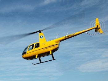 ヘリコプターで「あぶくま洞」や「星の村天文台」の上空を探索しよう