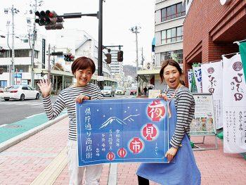 今注目の福島県庁通りで、雰囲気抜群の『夜見市』開催!