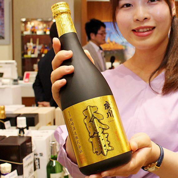 「廣戸川 大吟醸」(720ml・3,342円)