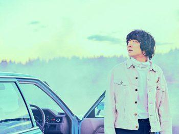 石崎ひゅーい、映画のタイアップソングを引っ提げ「郡山市公会堂」でライブ
