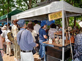 全国から三島町に、自然素材でもの作りに励む「工人」が集結!