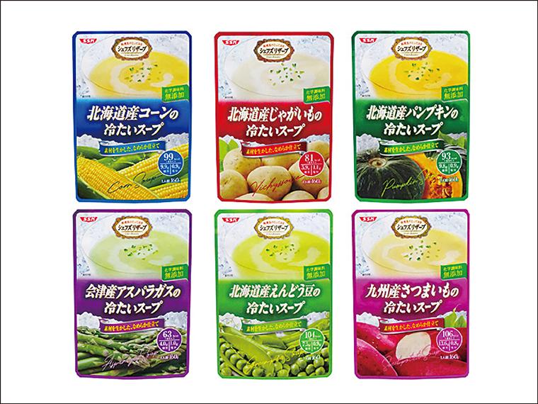 「シェフズリザーブ 冷たいスープ」シリーズ6種セット【5名様】