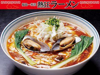 福島市での「酸辣湯麺」の先駆け。この一杯を求めて来る遠方客も