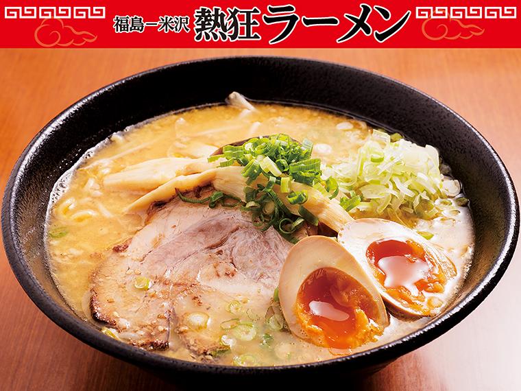 【福島市】麺や 伝心