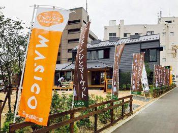 「笑夢」など福島市の人気店も登場!お気に入りの一品を見つけよう