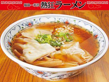 熟成させた自家製麺とこだわりのスープが作り出す、深い味わい