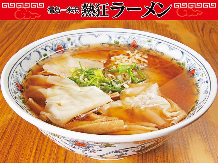 【米沢市】きよえ食堂