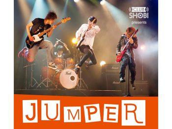 高校生アーティストの出演者募集!ライブ&クリニックイベント『JUMPER』
