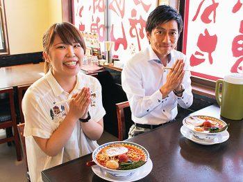 まさかの裏メニュー登場?!編集部スタッフが「三男坊」の激辛シリーズ完食を挑む!