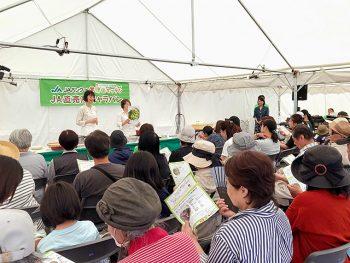 福島県産の旬野菜でLet'sクッキング!料理講師が健康レシピを紹介