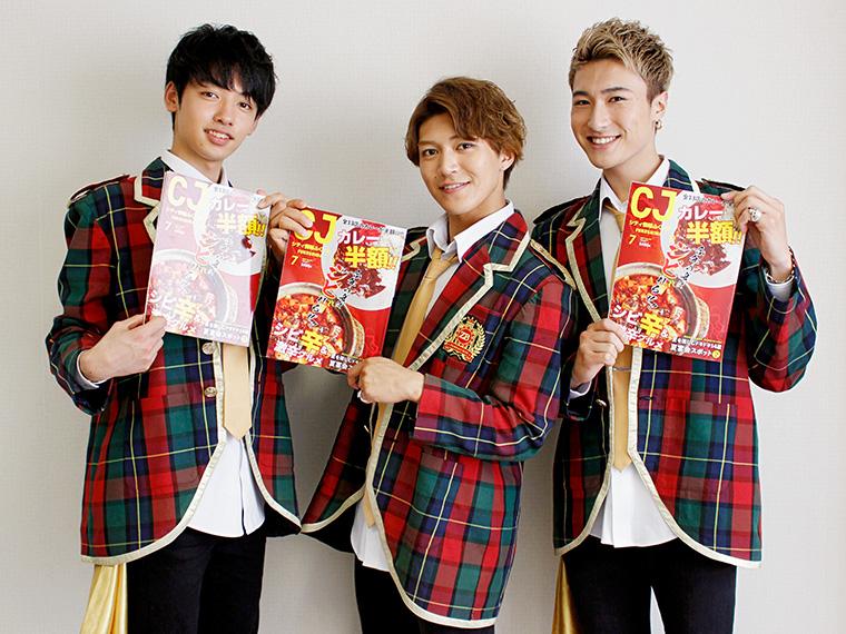 左から保土原さん、遠藤さん、小松さん
