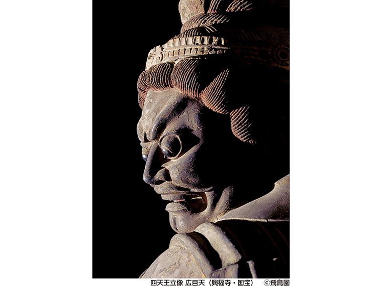四天王立像 広目天(興福寺・国宝)©飛鳥園