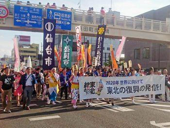 【随時更新!】『東北絆まつり2019福島』初日レポート!CJふくしま編集部が取材してきました