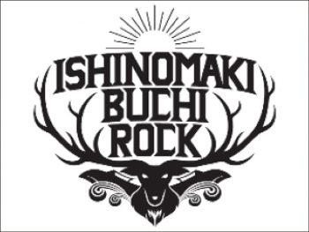 石巻市小渕浜で音楽フェス「ISHINOMAKI BUCHI ROCK」初開催!片平里菜ら出演
