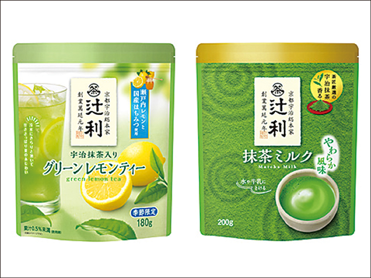 「〈辻利〉宇治抹茶入り グリーン レモンティー」、「〈辻利〉抹茶ミルク やわらか風味」2種セット【5名様】