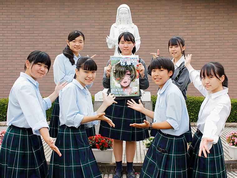 「来場者に笑顔で帰ってもらえるような企画を生徒一丸となって準備しています!」と桜華祭実行委員
