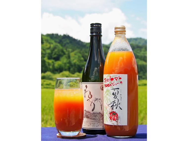 「トマトハイボール」(1杯700円)