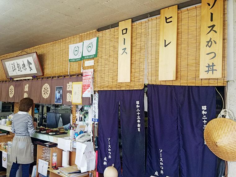 暖簾には「昭和二十三年創業」の文字