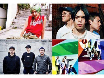 ライブイベント「Flying Flags」開催!「あっこゴリラ」「GAGLE」など4組出演