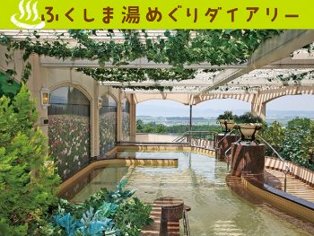 夏休みは、アクティビティと湖水浴で夏を満喫!猪苗代の温泉施設へ行こう