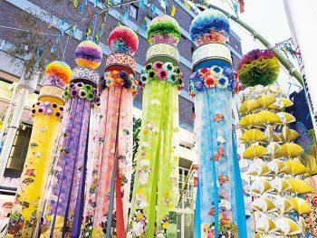 伊達政宗公の時代から続く、日本古来の星祭り