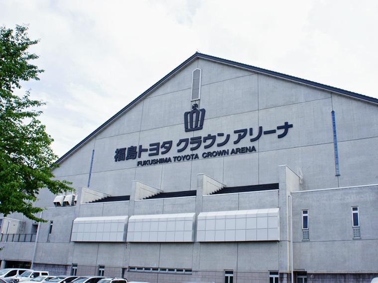 体育館外観の愛称看板「福島トヨタクラウンアリーナ」もかっこいい!
