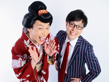 お笑いコンビ「母心」の独演会を見に行こう!