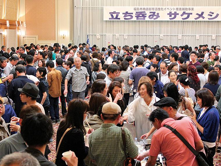 福島県内の酒が大集結!約50社の酒がすべて飲めて3,000円(料理付き)はお得!
